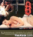 The Story Of Ong-Nyeo (2014) (VCD) (Hong Kong Version)