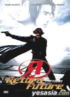 Returner (Korean Version)