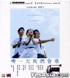 She Remembers, He Forgets (2015) (VCD) (Hong Kong Version)