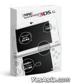 新 任天堂 3DS LL 主機 (真珠白) (日本版)