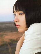 Yoshioka Riho Photobook 'so long'