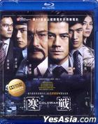 Cold War (2012) (Blu-ray) (Hong Kong Version)