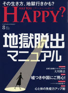 Are You Happy? 11467-08 2020