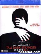 You Will Meet A Tall Dark Stranger (2010) (Blu-ray) (Hong Kong Version)