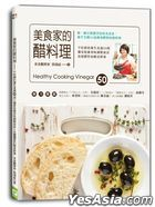 Healthy cooking vinegar 50