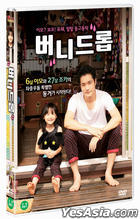 Bunny Drop (DVD) (Korea Version)
