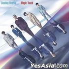 Beating Hearts / Magic Touch [Type B] (SINGLE+DVD) (First Press Limited Edition) (Taiwan Version)