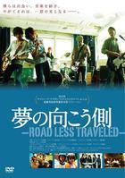 Road Less Traveled (Blu-ray)(Japan Version)