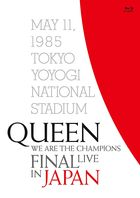 WE ARE THE CHAMPIONS FINAL LIVE IN JAPAN [BLU-RAY] (初回限定版) (日本版)