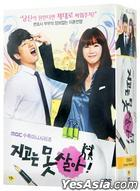 Can't Lose (DVD) (6-Disc) (End) (MBC TV Drama) (Korea Version)