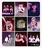 Buono! Live 2017 - Pienezza! - [BLU-RAY]  (Normal Edition) (Japan Version)