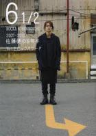 Sato Takeru -6 1/2 - 2007-2013 The 6 and half years of Sato Takeru Vol.2