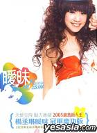 My Intuition (CD+VCD) (2nd Version)