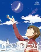 The World God Only Knows Megami Hen ROUTE 6.0 (DVD) (First Press Limited Edition)(Japan Version)