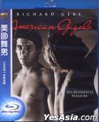 American Gigolo (1980) (Blu-ray) (Taiwan Version)
