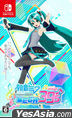 Hatsune Miku Project DIVA MEGA39's (Normal Edition) (Japan Version)