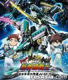劇場版 新幹線戰士 來自未來的神速ALFA-X (2019) (Blu-ray) (香港版)
