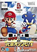 Mario & Sonic at Beijing Olympics (Japan Version)