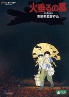Tombstone of Fireflies (DVD) (English Subtitled)(Japan Version)