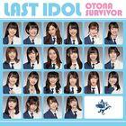 Otona Survivor [Type A] (SINGLE+DVD) (First Press Limited Edition) (Japan Version)
