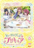 Healin' Good PreCure Vol.6 (DVD)(Japan Version)