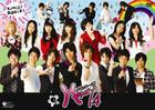 Memories 4 (Theatrical Play) (DVD) (Japan Version)