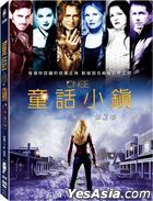 Once Upon A Time (DVD) (The Complete Second Season) (Taiwan Version)