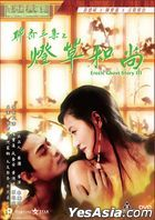 Erotic Ghost Story III  (1992) (DVD) (2020 Reprint) (Hong Kong Version)