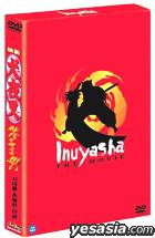 Inuyasha The Movie: Affections Touching Across Time (Korean Version)