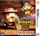 Yo-kai Watch Busters 2: Treasure Legend Banbaraya Magnum (3DS) (Japan Version)
