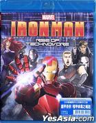 Iron Man: Rise of Technovore (2013) (Blu-ray) (Hong Kong Version)