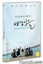 For Your Youth (DVD) (Korea Version)