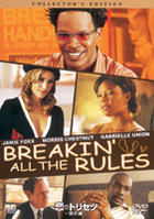 Breakin' All The Rules (2004) (DVD) (Japan Version)