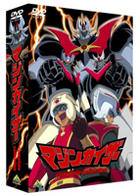 Mazinkaiser Complete Collection DVD Box (DVD) (Japan Version)