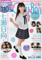 Chu→Boh  97 DVD付 / RKムック