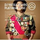PLATINUM DISC (Japan Version)