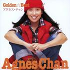 Golden Best: SMS Years Complete AB Singles (日本版)