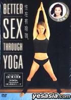 Better Sex Through Yoga (3+1 Sexy Collection)