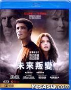 The Giver (2014) (Blu-ray) (Hong Kong Version)