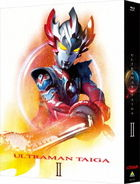 Ultraman Taiga (Blu-ray) (BOX 2)  (Japan Version)