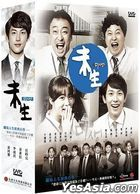 Misaeng: Incomplete Life (2014) (DVD) (Ep.1-20) (End) (Multi-audio) (tvN Drama) (Taiwan Version)