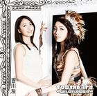 YOU the 3rd. -WILDFLOWER- (ALBUM+DVD) (First Press Limited Edition)(Japan Version)