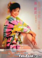 Teresa Teng Piano Collections Vol.2 (CD + Piano Score)