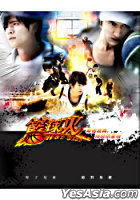 Hot Shot (TV Drama Novel)