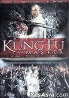 Kung Fu M aster (2010) (DVD) (US Version)