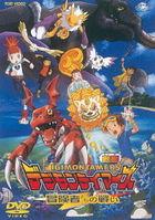 Digimon Tamers Bokensha Tachi no Tatakai (DVD) (Japan Version)