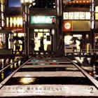Drama CD Twittering Birds Never Fly Vol.2 (Japan Version)
