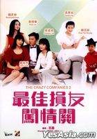 The Crazy Companies 2 (1988) (DVD) (Remastered Edition) (Hong Kong Version)