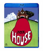 House (Blu-ay)(Japan Version)