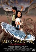 JADE WARRIOR (Japan Version)